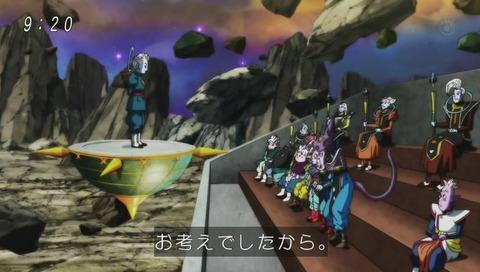 『ドラゴンボール超(スーパー)』最終回 画像