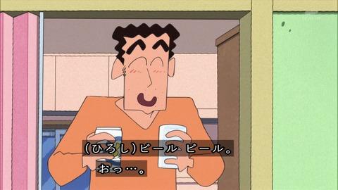 クレヨンしんちゃん『カーテンを洗っちゃうゾ』放送日のひろし初台詞(森川智之)
