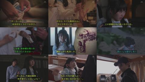 ドラマスペシャル 探偵少女アリサの事件簿 画像