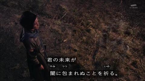 「仮面ライダージオウ」30話 白ウォズ消滅