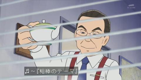 アニメ「ドラえもん」ドラマ「相棒」右京さん 画像