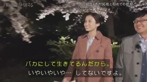 テレビ朝日 森川アナ「4チャンですか」