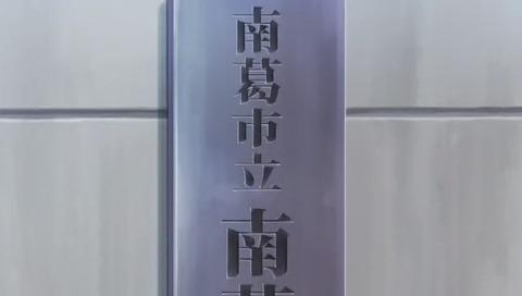アニメ「キャプテン翼」1話 画像