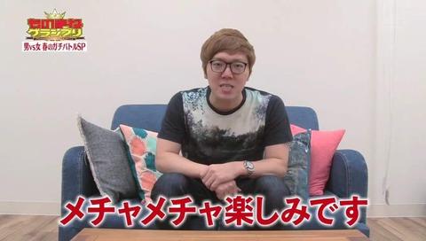 HIKAKIN(ヒカキン) 山寺宏一にモノマネされる コメント