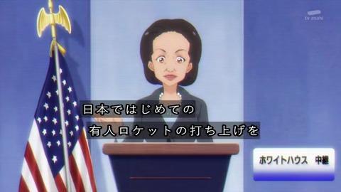スター☆トゥインクルプリキュア 最終回 ホワイトハウス 中継