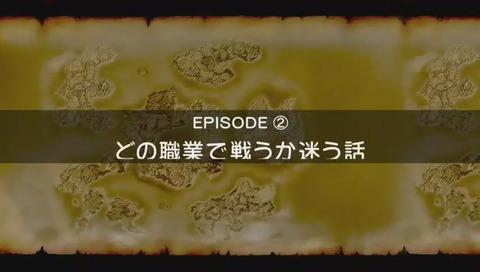 ドラゴンクエスト 6分CM 27時間テレビ