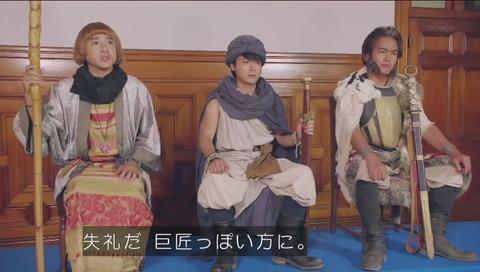 勇者ヨシヒコ 3期 第10話 巨匠っぽい方に失礼