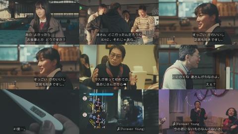 バイプレイヤーズ 3話 画像
