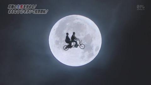 ラストコップ最終回 ET