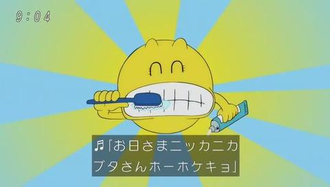 ドラゴンボール超 第69話 悟空対アラレ ワイワイワールド
