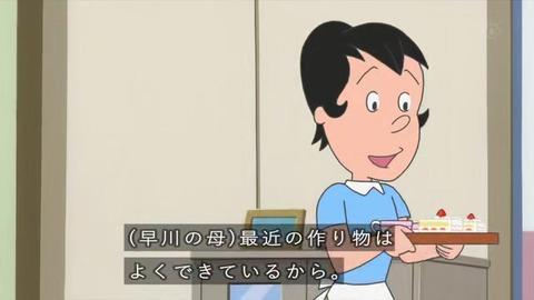 サザエさん「プレゼントの育て方」堀川くんが買ったモミの木は 作り物だった 早川ママが気付く