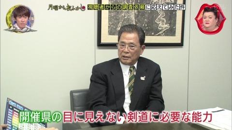 全日本剣道連盟常任理事 綱代忠宏さん「開催県の目に見えない 剣道に必要な能力」