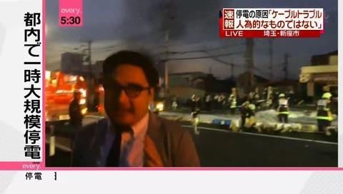 日テレ 松本麦生 記者 火事現場で怒られる (15)