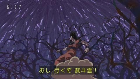 ドラゴンボール超 第76話 筋斗雲