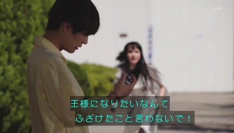 「仮面ライダージオウ」1話 画像