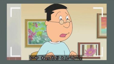 サザエさん50周年 大谷翔平 『カツオ、夢のメジャーリーグ』マスオ、ひゃあうまい、を言わない