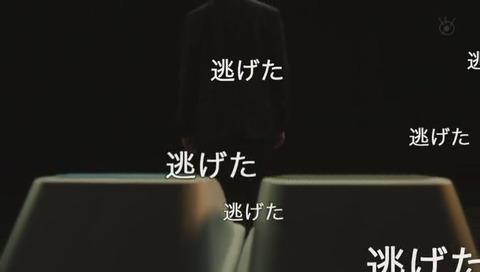 世にも奇妙な物語'20夏の特別編 タモリ