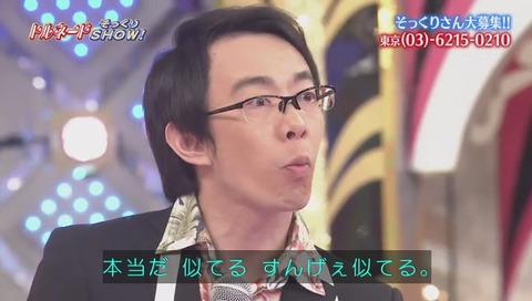 『生瀬勝久』の弟役でドラマに出たことがある