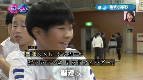 「全日本なわとびかっとび王選手権2019」鵜坂小学校メンバー生徒さんたち