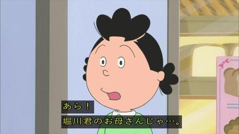 レアキャラ 堀川くん母