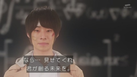 仮面ライダービルド 39話 葛城巧 桐生戦兎 精神合体