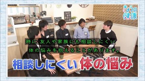 """今日の健康 思春期男子の""""シモ""""の悩み"""