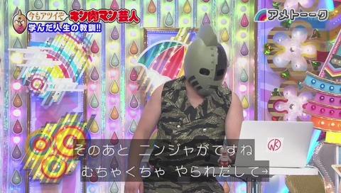 アメトーーク! キン肉マン芸人 ソルジャーチームしゃべる