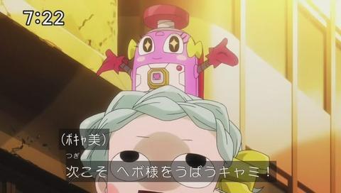 ヘボット 5話 ヒロイン 中身 (848)