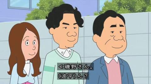 サザエさん50周年スペシャル 伊藤サザエさん一家 旦那さんと息子夫婦