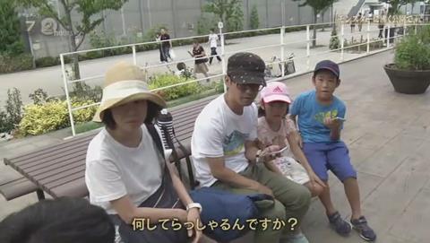 NHKドキュメント72 ポケモンGO 錦糸公園 (55)