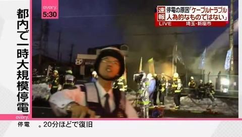 日テレ 松本麦生 記者 火事現場で怒られる (9)