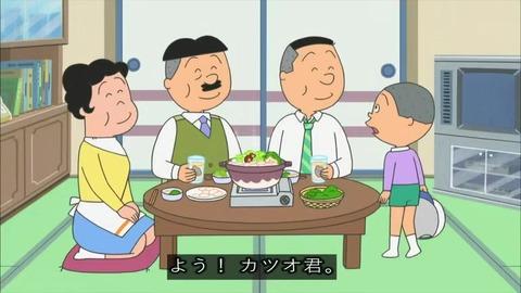花沢さん両親 ノリスケ