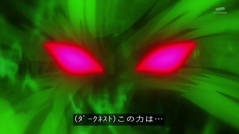 スター☆トゥインクルプリキュア 『ダークネスト』