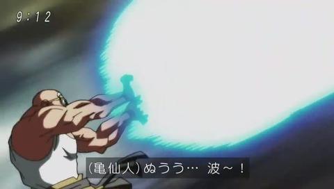 ドラゴンボール超 ジウム 亀仙人