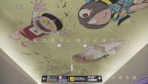 鳥取 鬼太郎CM 画像