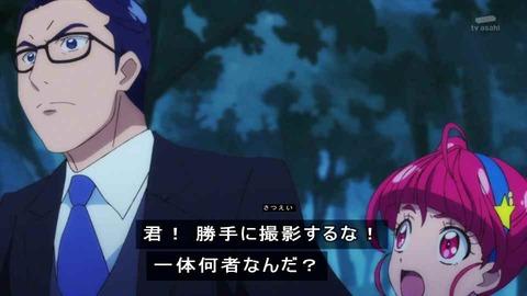スター☆トゥインクルプリキュア 12話 まどか父