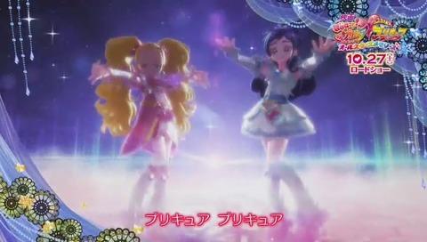 初代『ふたりはプリキュア』OPアレンジ『DANZEN!ふたりはプリキュア ~唯一無二の光たち~』画像