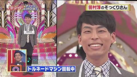 『田村淳』:西口輝 さん