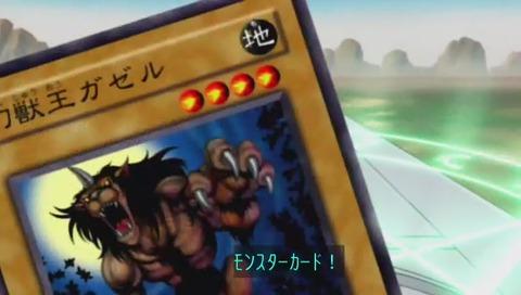 ドロー!モンスターカード!