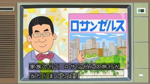 サザエさん50周年 大谷翔平 『カツオ、夢のメジャーリーグ』磯野家ロサンゼルス当選