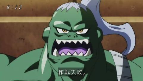 『ドラゴンボール超(スーパー)』ニンク