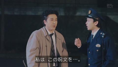 スーパーサラリーマン左江内氏 ヨシヒコ パロディ