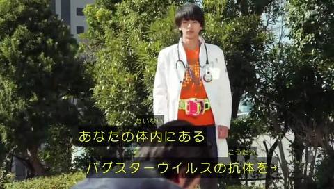 仮面ライダーエグゼイド 23話