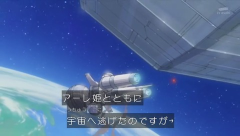 ドラえもん「天井うらの宇宙戦争」