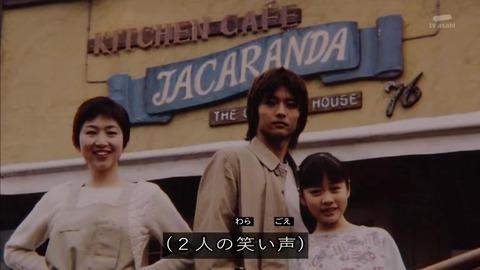 仮面ライダージオウ 29話 相川始は天音の家にいない