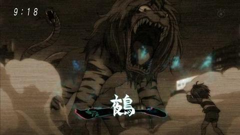 『ゲゲゲの鬼太郎』51話 鬼太郎vs鵺