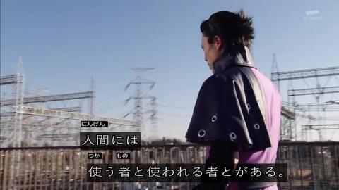 仮面ライダージオウ 第29話 スウォルツ