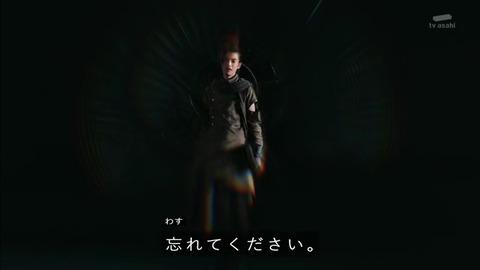 仮面ライダージオウ 39話「グランドジオウ」冒頭
