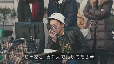 バイプレイヤーズ 第5話 バイプレイヤーと撮影中止