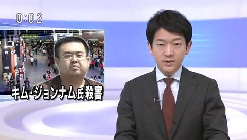 NHKニュース 音声乱れ